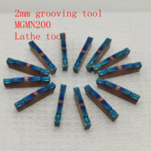 2mm Made in China MGMN200 lathe tool grooving tool, carbide CNC lathe tool cnc rapid prototype and mockup made in china