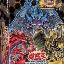 Yu-Gi-Oh Genius User/Chaos III Magic Magic Classic Original Box Brand New Booster