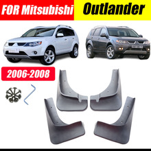 Mud flaps For Mitsubishi Outlander 2006-2008 Mudguards Fender flap splash Guard Fenders car accessories Front Rear