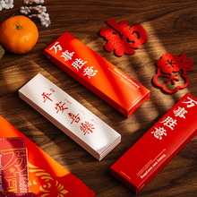 Book-Markers Stationery Wins-Series Gift Everything Chinese 30pcs/Set Paper Message-Card