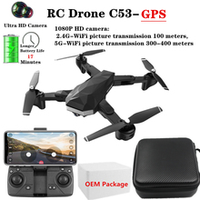 C53-GPS RC Drones with 1080P 5G WiFi HD Camera Helicopter Altitude Hold Foldable Follow Me Quadcopter VS XS812 SG907 Dron Toy