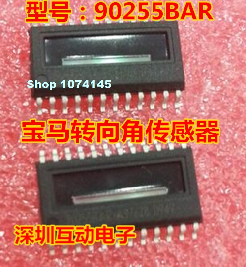 90255BAR IC SOP24