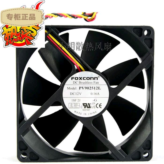 Бесплатная доставка. 9 см охлаждающий вентилятор 12 v 0,16 A PV902512L бесшумный вентилятор для холодильника