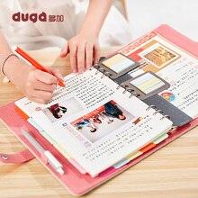 2019 Creative Korean B5 Denim Cover Cute Kawaii School&Office Sketch Ring Binder Dairy Organizer Weekly Planner Notebook