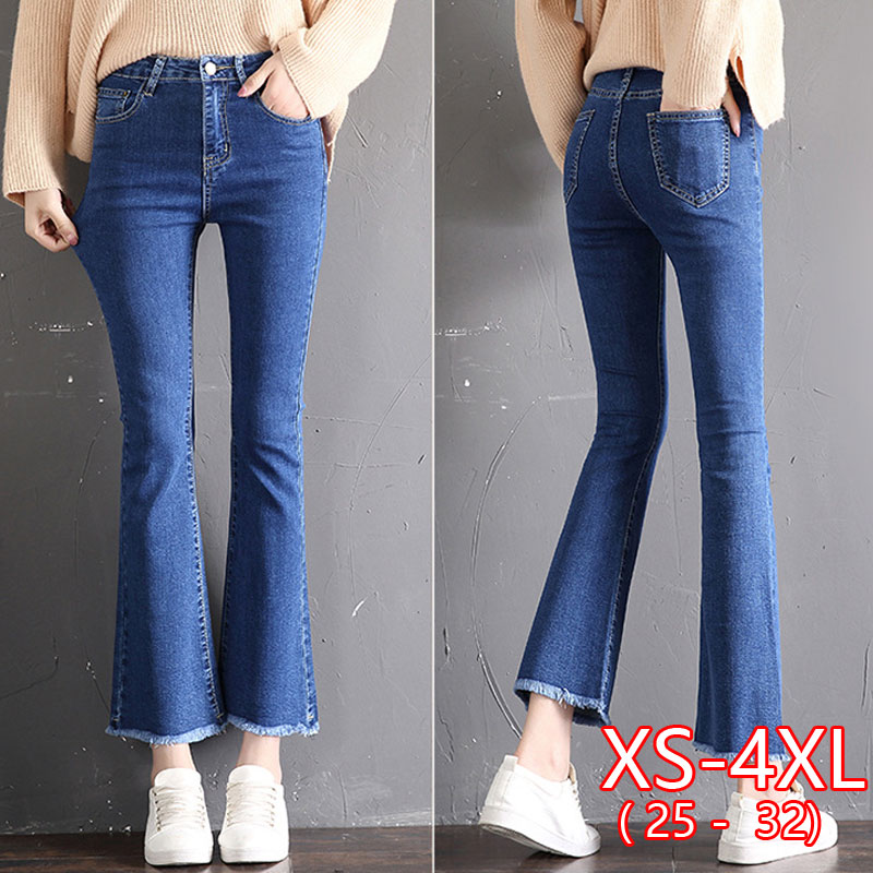 High Waist Jeans Women's Nine Points Loose Spring And Autumn New Korean Fashion Wide Leg Micro-flared White Pants 2020