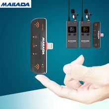 Mailada VLOGGO3Lワイヤレスマイク送信機受信機とマイクのためのiphone 6 7 8 x xs xr最大iphone 11