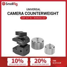 SmallRig Camera RIg Counterweight Mounting Clamp Kit for DJI Ronin S / SC &  Zhiyun Weebill / Crane Series Gimbals Balance Video