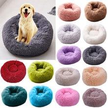 Супер мягкая кровать собаки длинные плюшевые круглые маленькие кровати Портативный Удобный И Теплый спальный мешок Мягкий щенок питомник дом