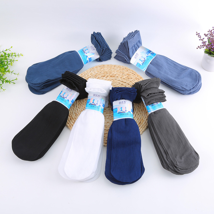 2/5 Pairs/set Short Socks Breathable Elastic Deodorant Leisure Mens Thin Stocking Without Flat Bamboo Fiber Business Socks