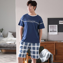 2021 summer men's pyjamas short sleeve shorts pure cotton thin style home casual can go out size suit