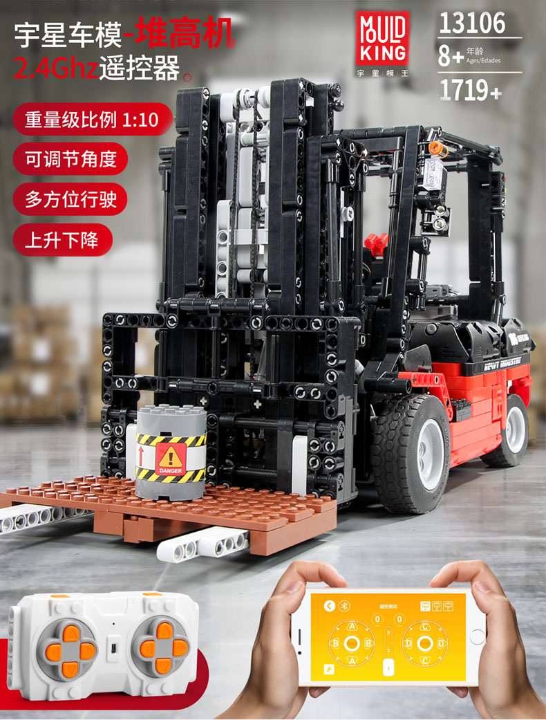 MOULD KING Compatible 13106 Technic RC Forklift Mk II Truck Building Block 1