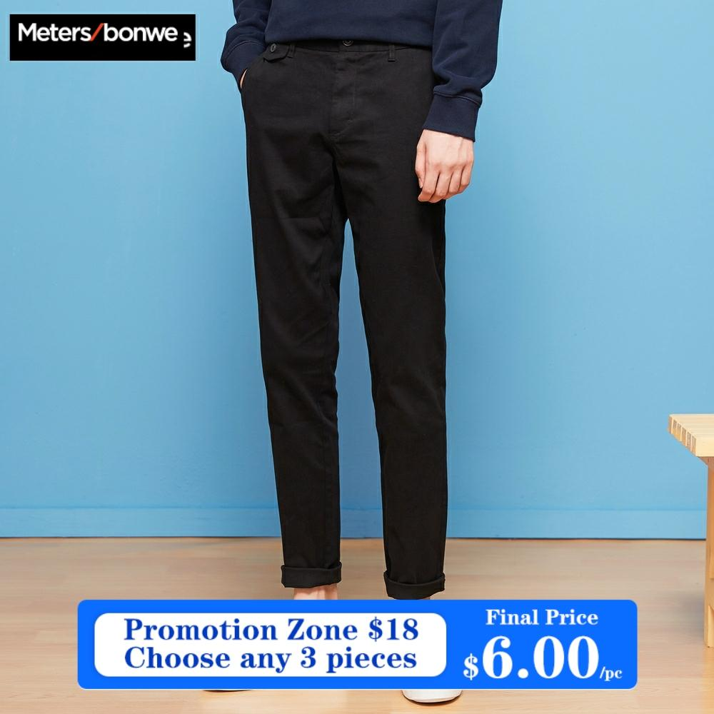 METERSBONWE Spring Autumn Men Pants Casual Trousers Ins Korean Jogger Pants Fit Chinos Fashion Male Brand Trousers