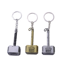 New metal key ring hammer students peripheral gift trend