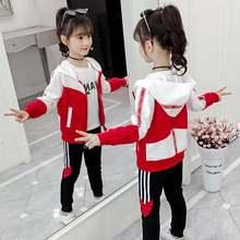 Спортивный костюм для девочек подростков кофта на молнии и штаны