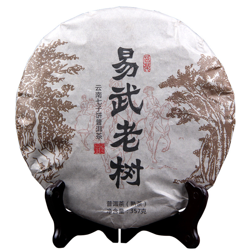 Yiwu Old Tree Shu Pu'er Made by 2008 Pu'er Materials Yunnan Qizi Cake Ripe Pu-erh 357g 1
