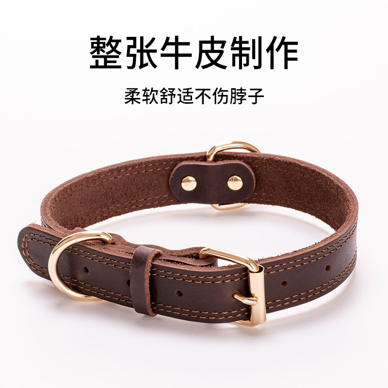 Cowhide Dog Genuine Leather Large And Medium-sized Dog Tag Neck Ring Collar Pet Collar Lettering Dogs Golden Retriever Labrador