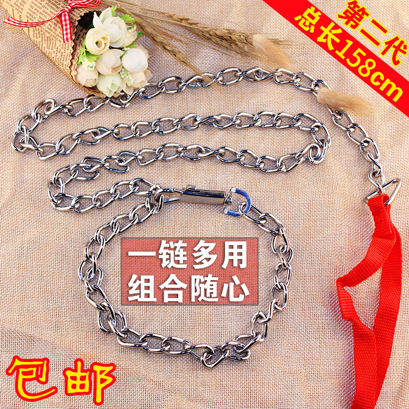 Puppy Dog Stainless Steel Iron Chain Hand Holding Rope Large Medium Cat Dog Rope Teddy Dog Chain Pet Supplies
