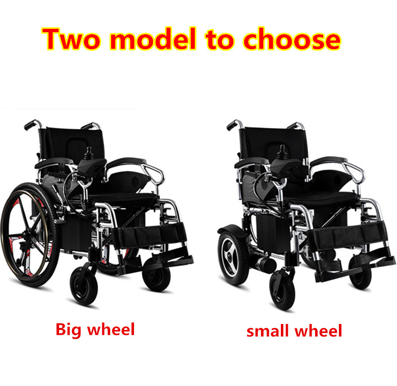 wheelchair (6)