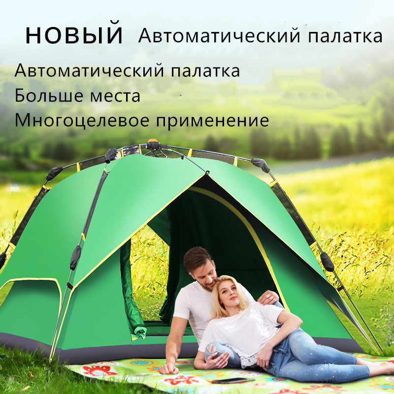 3-4 People Fully Automatic Tent Camping Outdoor Tent Spring Speed Easy Open Camp Tents Family Canopy Garden Bivy Camp