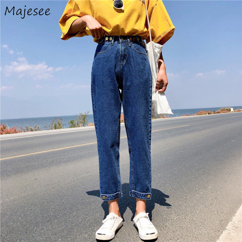 Jeans Women Ankle-length Korean Fashion High Waist Trousers Causal Womens Streetwear BF Vintage Harajuku Females Hot Sale Soft