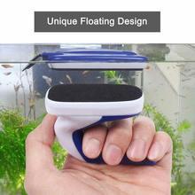Практичная плавающая Магнитная Щетка для аквариума скребок стеклянных