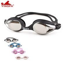 Противотуманные очки плавательные регулируемые УФ защита водонепроницаемые