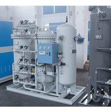 Liquid Oxygen Nitrogen Argon Plants Generator Generation Plant