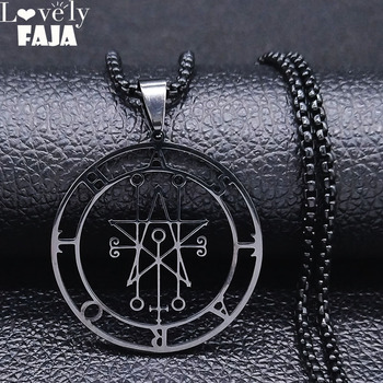 Astaroth Sigil Goetia Black Color Stainless Steel Necklace Solomon Demon Seal Satan Sigil satanique patch PIN Jewelry colgante image