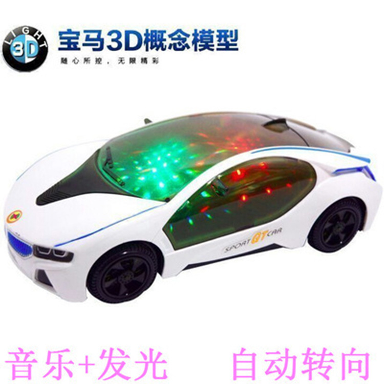Bao Ma Universal Car New Style Shining Car 3D Light And Music 8 Concept Car CHILDREN'S Toy Stall Supply Of Goods