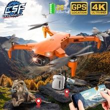 L900 PRO Drone 4K GPS profesional Cámara Dual de HD sin escobillas Motor 5G WiFi FPV plegable RC Quadcopter helicóptero Quadcopter RC helicóptero distancia 1200M del SG906/Pro