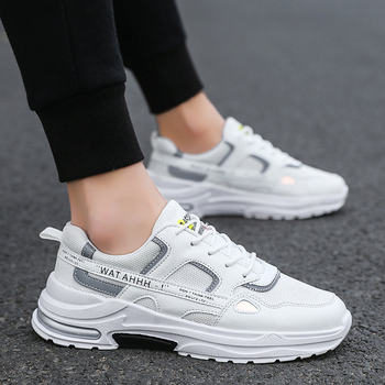 New large size men's sports shoes 46 size casual shoes fashion trend outdoor running shoes comfortable breathable summer shoes