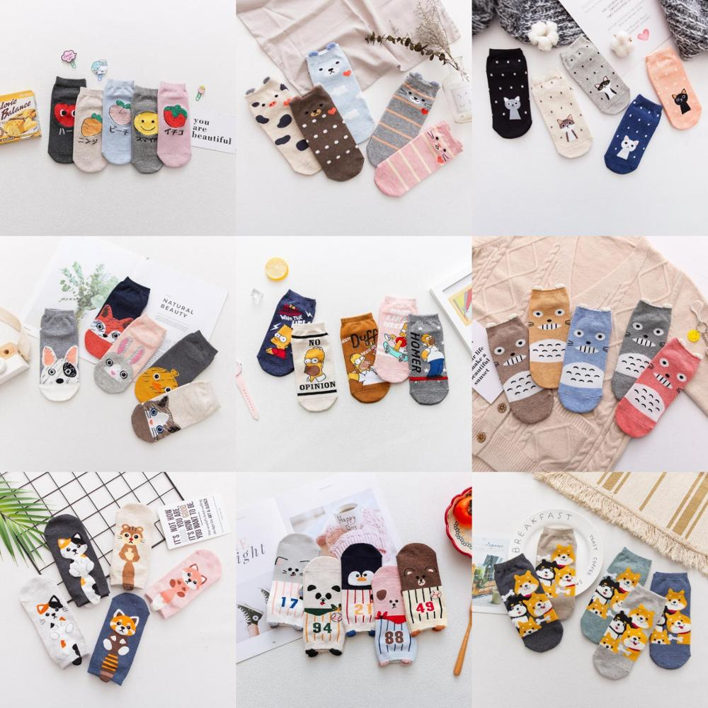 5 pairs / lot fashion cute cartoon Simpson boat   socks   funny dog cat kawaii animal woman short   socks   happy girl ankle   socks