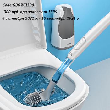 Automatyczna płynna silikonowa szczotka do wc bez ślepych końcówek do czyszczenia toalety szczotka do wc zestaw szczotek do czyszczenia gospodarstwa domowego akcesoria łazienkowe tanie i dobre opinie DEUAMO CN (pochodzenie) Toilet brush Na stanie Ekologiczne Plastic Hanging landing dual purpose Punch-free Automatic drainage