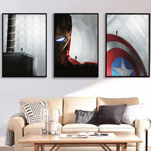 Marvel Ant Movie Posters and Prints Captain America the first Avenger Abstract Wall Art Paint Canvas Painting Man's Room Décor(China)