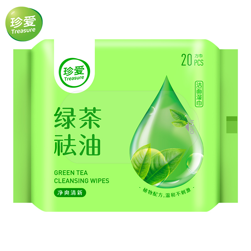 2 Bags 40 Count TotalTreasure Green Tea Extract Facial & Hands Wipes Nonwoven Wet Tissue