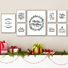 Рождественское торжество слова минималистичный скандинавский