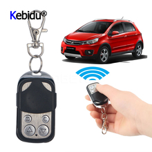 Mini Universal Wireless 433mhz Auto Remote Control Electric Cloning Gate Garage Door Remote Control Fob Key Keychain