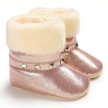 Обувь для новорожденных девочек; теплые зимние ботильоны; обувь с заклепками для маленьких девочек; Цвет серебристый, черный