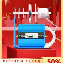 Усилитель сотового сигнала Lintratek KW13A-GSM, 65дБ, 2G/ 3G