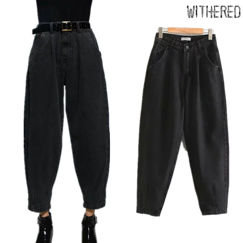 Withered England High Street Vintage Mom Jeans Woman High Waist Jeans Loose Pleated Jeans For Women Boyfriend Jeans For Women
