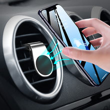 Metal Car Phone Holder For Phone In Car Mobile Support Magnetic Phone Mount Stand For Tablets And Smartphones Suporte Telefone(China)