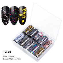 4*120cm/Roll Nail Art Sticker Set Starry Sky Dali Star Style Foil Polish Adhesive