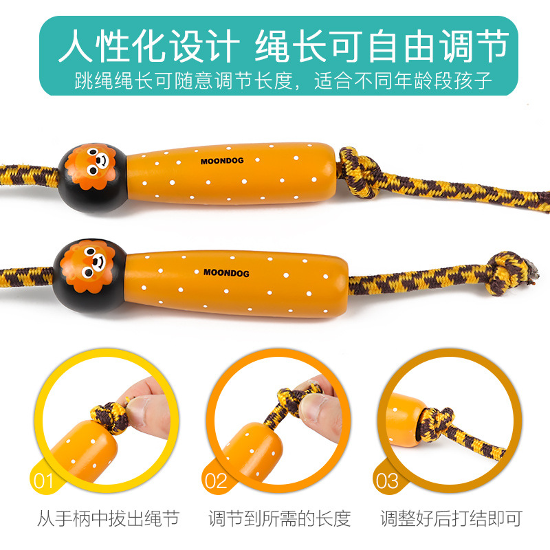 Children Jump Rope Young STUDENT'S Sports Supplies Adjustable Boys And Girls Kids Tiaoshen Beginners Baby