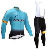 2019 nowy sprzęt kolarski Astana Jersey 9D podkładka żelowa spodnie rowerowe MTB odzież termoaktywna rowerowa garnitur na