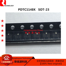 Новая Оригинальная маркировка PDTC114EK: 04 2020 + SOT-23 PDTC114 NPN резистор; R1 = 10 кОм, R2 = 10 кОм 100%