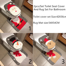 Christmas Decoration 2pcs/Set Old Man Toilet Seat Cover And Rug Set For Bathroom/WC Santa Claus Pad Home Decor