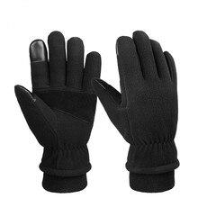 Мужские лыжные перчатки Зимние перчатки-30 °F морозостойкие термальные перчатки теплые флисовые Утепленные зимние ветрозащитные зимние перчатки для верховой езды