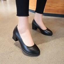 Rimocy büro dame klassische schwarz leder pumpen 2019 frühling 5cm platz heels slip auf arbeits schuhe frau casual alle spiel sandalen