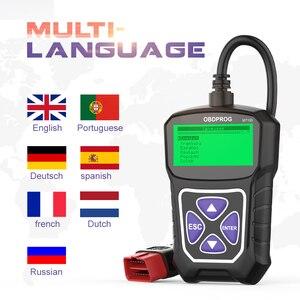 Image 2 - OBDPROG MT100 OBD2 Scanner Professional Auto OBD 2 Scanner Engine Analyzer Multi Language Code Reader Car Diagnostic Tools