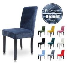 Airldianer Stuhl Abdeckung Samt Stretch Esszimmer Hussen Einfarbig Spandex Plüsch Stuhl Covers Schutz Für Zu Hause Esszimmer